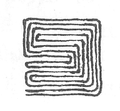 Illustration from Foucauld's Dictionnaire touareg, page 263 (d).png