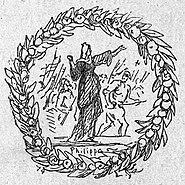 Illustration of Queen Philippa in Andersens Gudfaders Billedbog 1868 by Lorenz Frölich