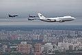 Ilyushin Il-80 over Moscow 6 May 2010.jpg