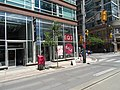 Images taken from a window of a 504 King streetcar, 2016 07 03 (50).JPG - panoramio.jpg