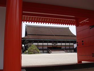 Kyoto Imperial Palace - View through the Jomeimon on Shishinden main hall