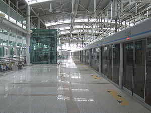 Gyeyang Station - Image: Incheon Rapid Transit 1 Gyeyang station platform