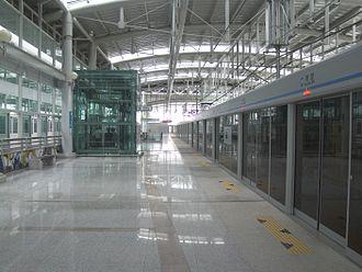 Gyeyang Station - Image: Incheon Rapid Transit 1 Gyeyang station platform