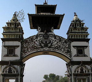 Parsa District - The gate in Birganj on the Indo-Nepal border