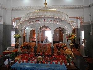 Guru Nanak Jhira Sahib - Inside Gurudwara Nanak Jhira Sahib