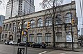 International Order of Odd Fellows Hall (front - east side) 505 Hamilton St. Vancouver. 2020 Dec 14.jpg