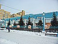 Irkutsk. February 2013. Barguzin, regional court, bus stop Volga, Diagnostic Center. - panoramio (8).jpg