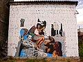 Isahakyan graffiti, Gyumri, 2019-09-07.jpg