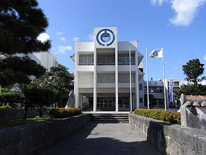 Ishigaki City Hall.jpg
