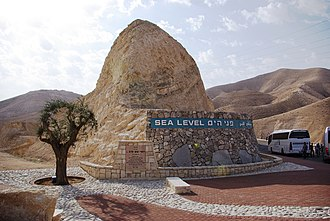 Sea level - This marker indicating sea level is situated between Jerusalem and the Dead Sea.