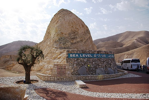 This marker indicating sea level is situated between Jerusalem and the Dead Sea. Israel Sea Level BW 1.JPG