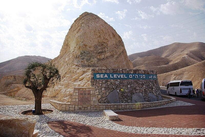 Israel Sea Level BW 1.JPG