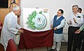 """J.P. Nadda releasing a logo on """"Clean and Green AIIMS campaign"""", under the award scheme of Kayakalp, at AIIMS, in New Delhi. The Secretary (Health and Family Welfare), Shri B.P. Sharma and the Director, AIIMS, New Delhi.jpg"""
