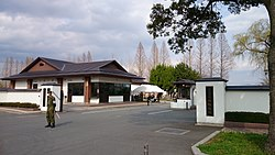 JGSDF Camp Katsura main gate April 5, 2014.jpg