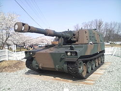 JGSDF Type75 155mm Self-propelled howitzer20090419-01.jpg