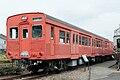 JNR-Kiha35901-01.jpg