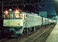 JNR EF62 11 606 echizen.jpg