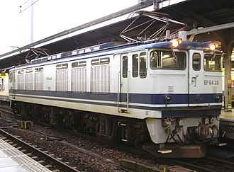 JNR Class EF64 - Image: JRC EF64 35