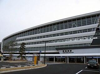 Shin-Tosu Station Railway station in Tosu, Saga Prefecture, Japan