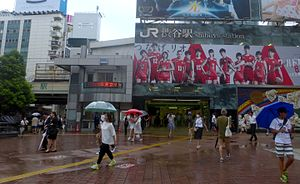 JRShibuya-Station-Hachikoexit-koban-rainyday-aug17-2015.jpg