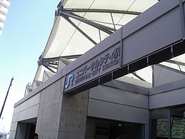 JRWest-Universal City Station.JPG