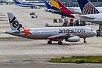 JSA A320-200 taxiing for Spot 6(2). (8112501487).jpg