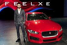 Jaguar XE - Arrival in London (15185507802).jpg