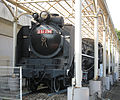 Japanese-national-railways-D51-296-20111007.jpg