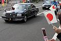 Japanese Emperor. (6131950626).jpg