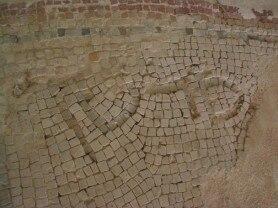 Jericho synagogue mosaic - crab