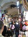 Jerusalem Old City (2543003787).jpg