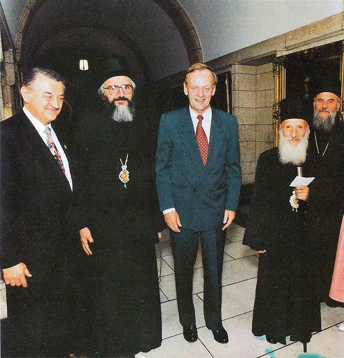 Jesse Flis, Bishop Georgije, Jean Chrétien and Patriarch Pavle