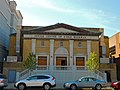 Jewish Center of Kings Highway Brooklyn.JPG