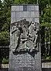 Jewish cemetery Warszawa Brodno IMGP3607.jpg