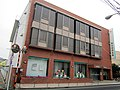 Johoku Shinkin Bank Nishiarai-Honcho Branch.jpg