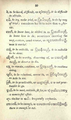 Judson Grammatical Notices 0050.png