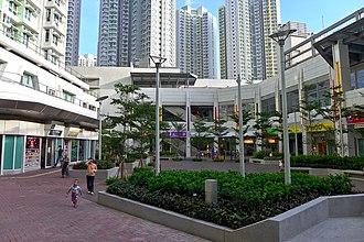 Kai Ching Estate - Ching Long Shopping Centre