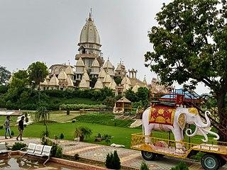 Hastinapur Place in Uttar Pradesh, India