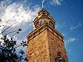 Kalgoorlie Post Office Clock.jpg