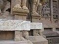 Kanchi Kailasanathar 06.jpg