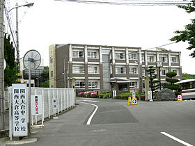 Kansai Ohkura Junior & Senior High School.JPG