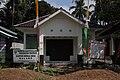Kantor Desa Balang, Balangan.JPG