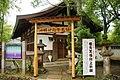 Kasuganocho, Nara, Nara Prefecture 630-8212, Japan - panoramio - jetsun (6).jpg