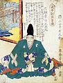 Katagiri Katsumoto 2.jpg