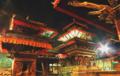 Kathmandu Durbar Square IMG 0644 08.png