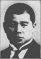 Katsutaro Kita.png
