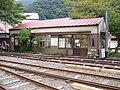 Kawane-Ryogoku-Sta.jpg