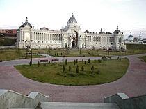 Kazan-palace-sq-agriculturers-plc.jpg