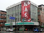 Keelung Qidu Post Office 20171014b.jpg