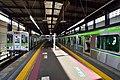 Keio Hashimoto Station Platform 20161208.jpg